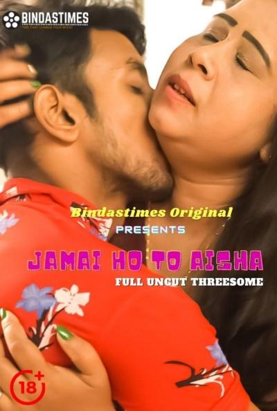 Jamai-Ho-To-Aisha-2021-BindasTimes-Hindi-Short-Film-720p-HDRip-190MB-Download39daa06acfdd0a54