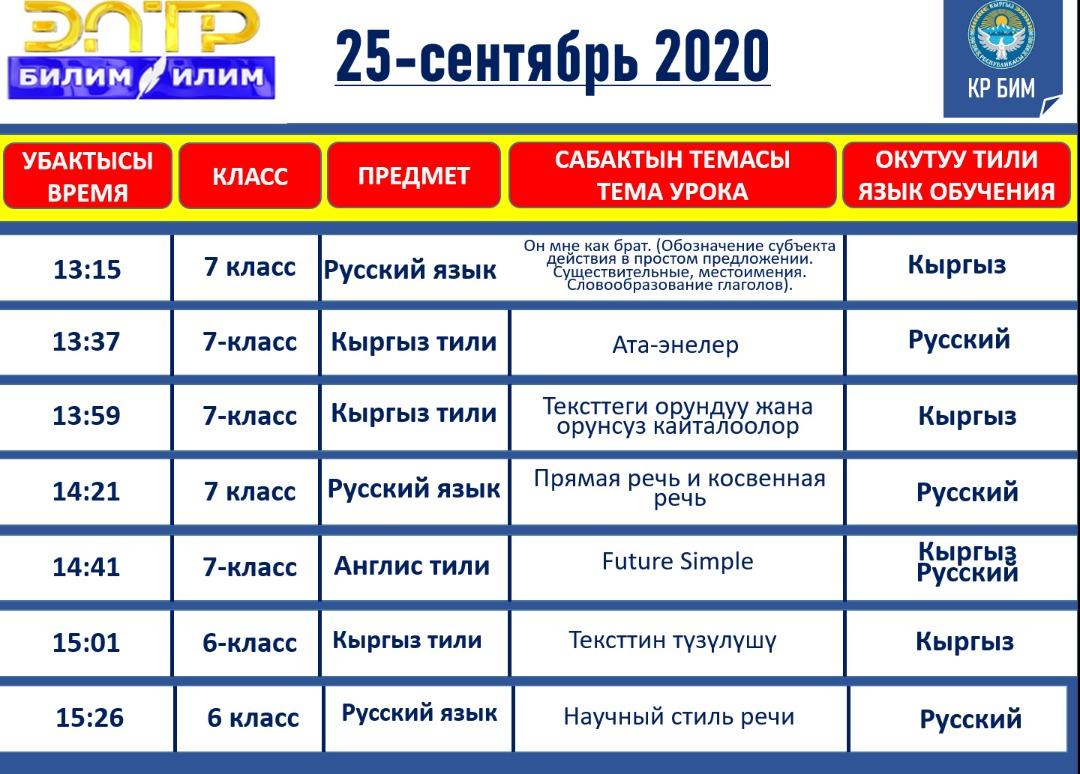 IMG-20200919-WA0029