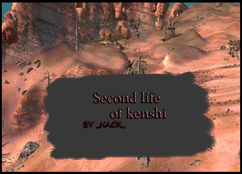 Сборка Second life of kenshi / Вторая жизнь Kenshi (Бета-версия 0,006)