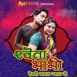 18+ Shweta Bhabhi (2021) S01E01 NetPrime Originals Hindi Web Series 720p HDRip 150MB Download