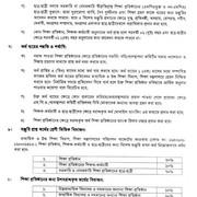 eksheba-gov-bd-scholarship-notice-2