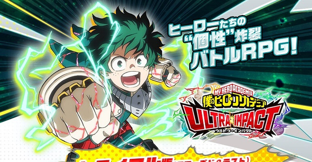 My-Hero-Academia-Ultra-Impact-mobile-game-imagem-promo-v1-5-destaque