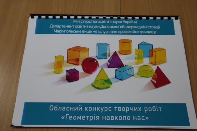 IMG-0396