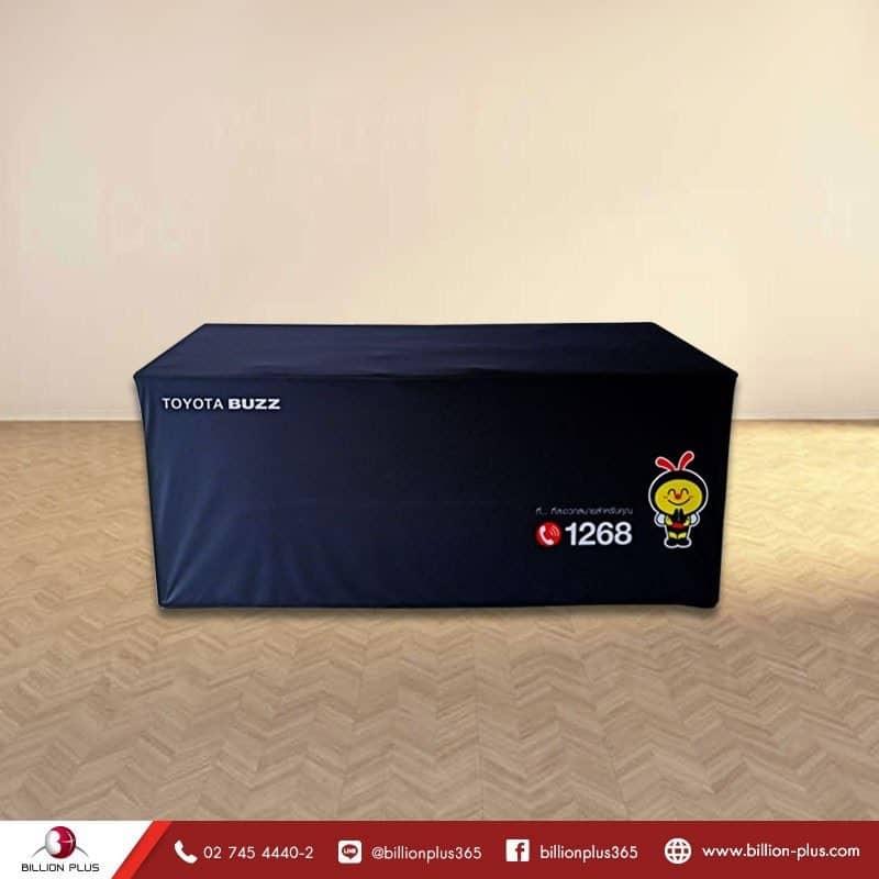 สัมผัสการตกแต่งที่สมบูรณ์แบบสำหรับทุกกิจกรรมการขาย โลโก้มาเต็ม สีสันขององค์กรมาครบ สร้างความประทับใจไม่รู้ลืมด้วยอุปกรณ์ออกบูธ, ผ้าคลุมโต๊ะ, ผ้าปูโต๊ะ