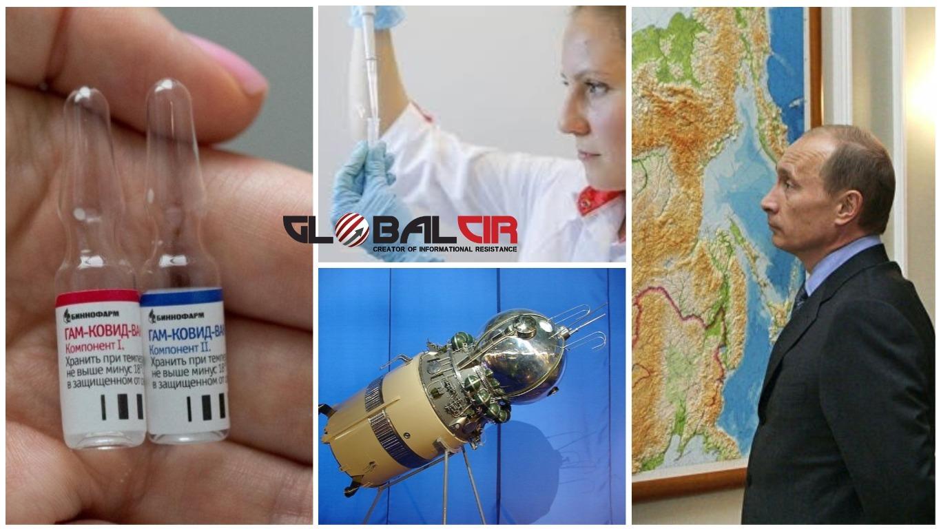 VAKCINACIJA OD 1. OKTOBRA?! Rusija prvu seriju vakcine protiv koronavirusa poslala u Bjelorusiju
