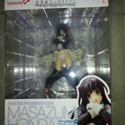[VDS] Figurines PVC (Animés, jeux...) A-M Kyoukai-Senjou-no-Horizon-Honda-Masazumi-18-Chara-Ani-Toy-s-Works-1