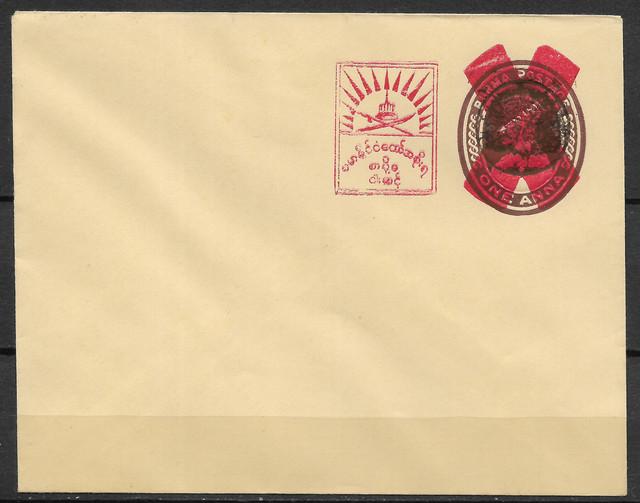 Burma JU 14