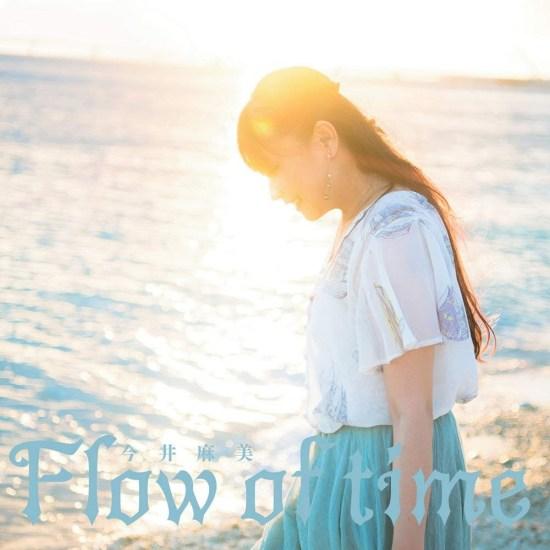[Album] Asami Imai – Flow of time