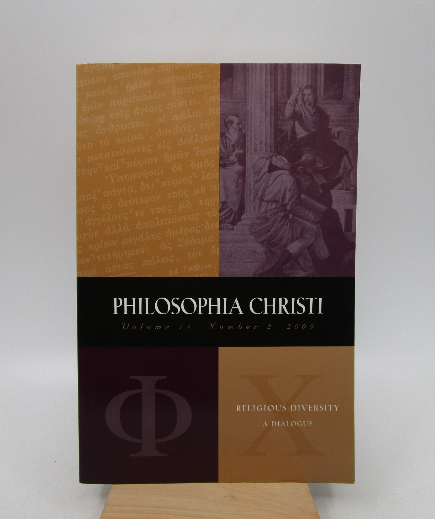 Image for Philosophia Christi Volume 11, Number 2, 2009 (First Edition)