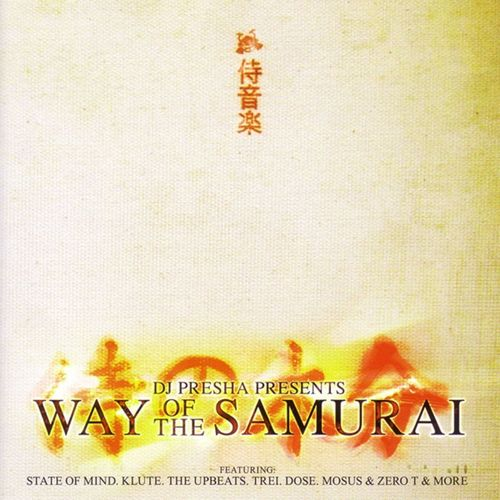 VA - Way Of The Samurai