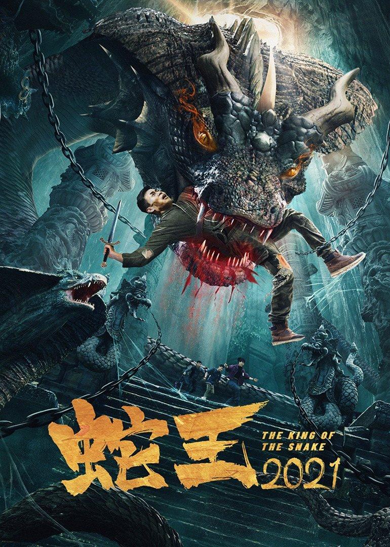 King of Snake (2021) Hindi Dual Audio 720p HDRip 700MB Download