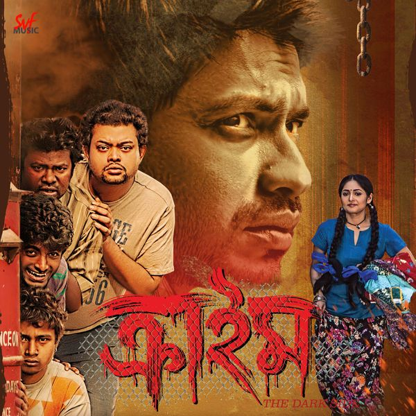 Crime The Dark Side (2020) Bangla Full Movie 720p HDRip 750MB DL