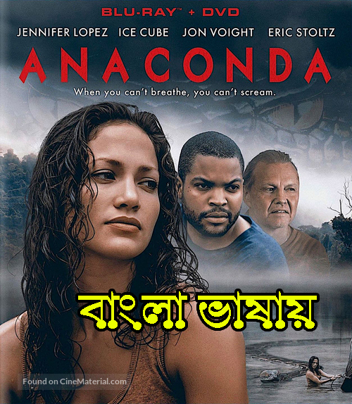 Anaconda 2020 Bangla Dubbed ORG Movie 720p HDTVRip 700MB Download *Exclusive*