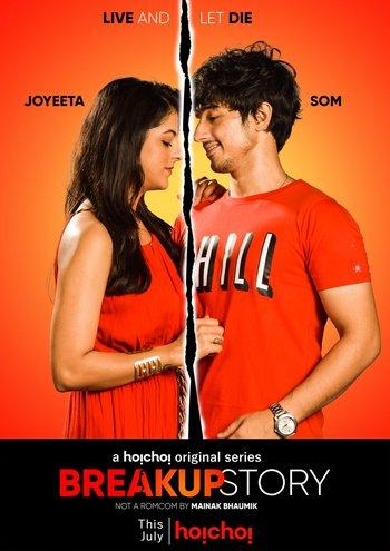 BreakUp Story (2020) Bengali 720p S01 Complete HDRip Esubs DL