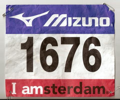 dorsal-maraton-amsterdam-travelmarathon-es