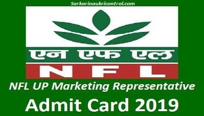 NFL UP Marketing Representative Admit Card 2019 | NFL UP Marketing Admit Card 2019 | Sarkari Naukri Control
