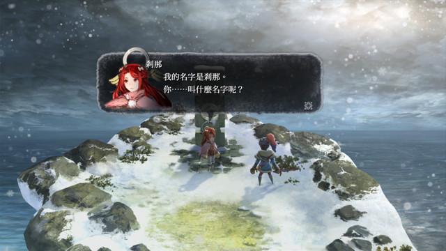 《祭物與雪之剎那》繁體中文版今天上市!舉辦慶祝上市活動 005