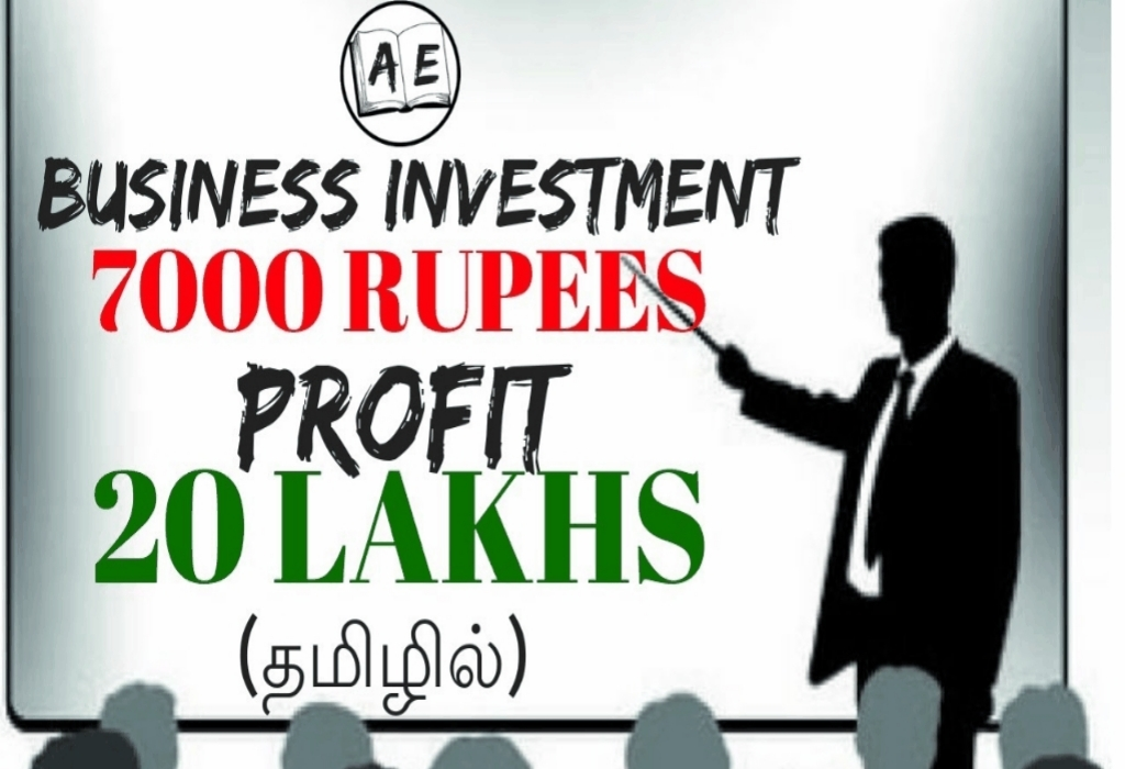 All About Business Investment Plan