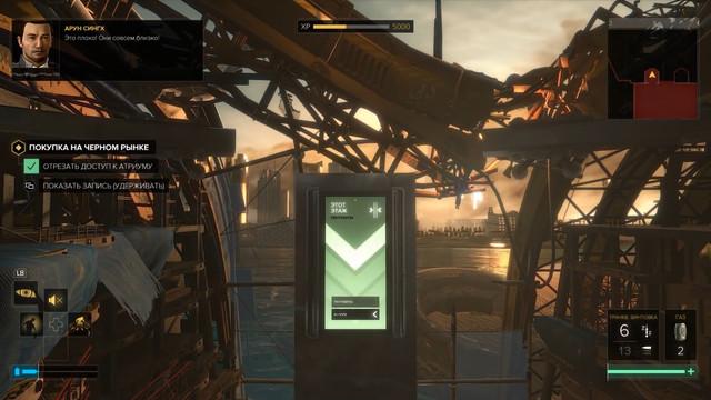 Deus Ex: Mankind Divided - Digital Deluxe Edition (v.1.19.801.0 + DLC's) [2016г.] | RePack от FitGirl