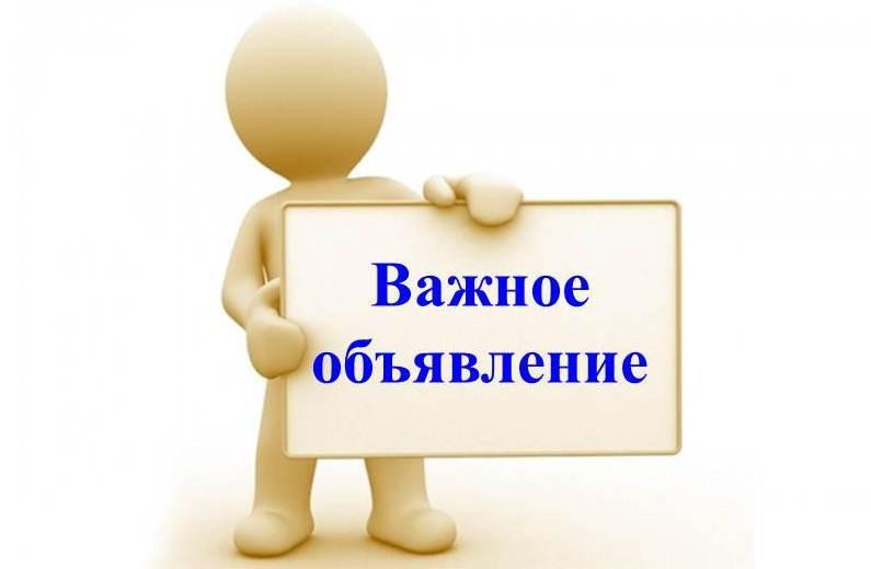 7ddca81c40ad4658625293c0b96c2156