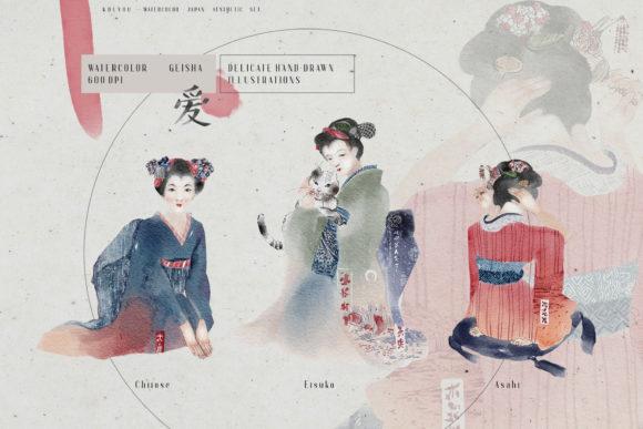 Kouyou-Watercolor-Japanese-Geisha-set-Graphics-14224819-1-1-580x387.jpg