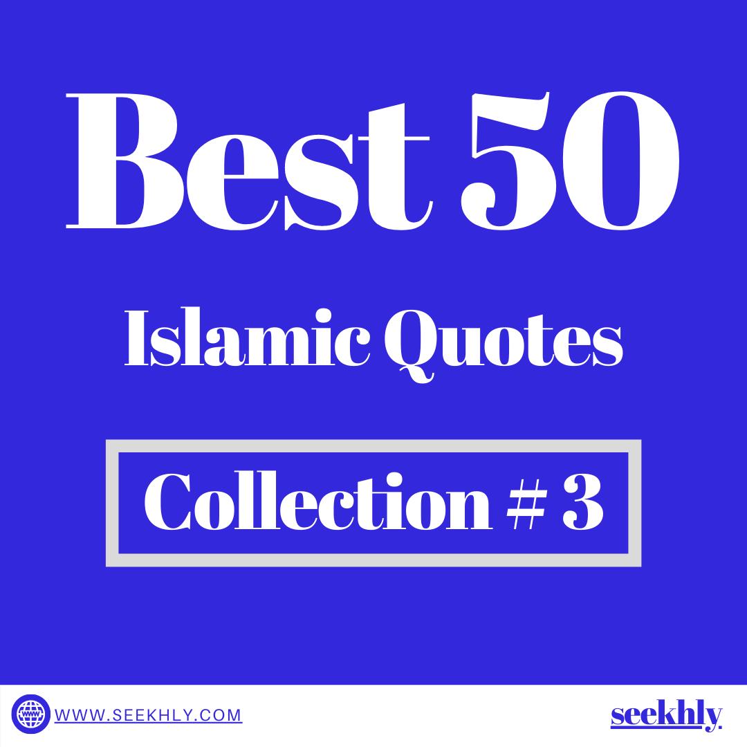 Hadith of the day,hadees in urdu,hadith,
