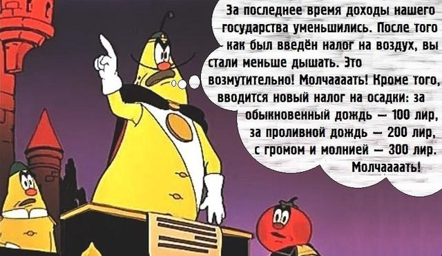 В партии Зеленского предложили ввести налог на покупку валюты - Цензор.НЕТ 4848