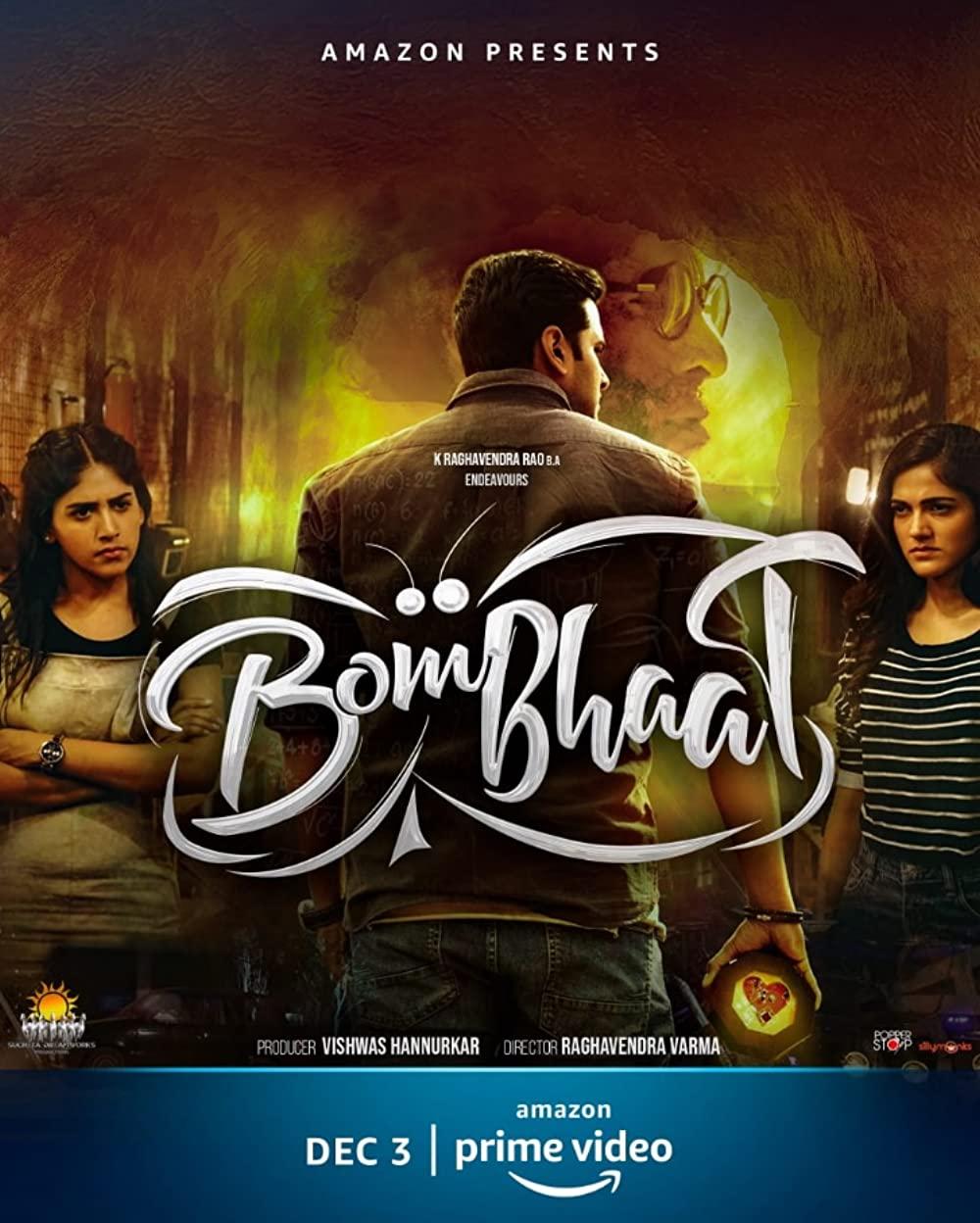 BomBhaat (2020) Telugu 480p HDRip x264 AAC 400MB ESub