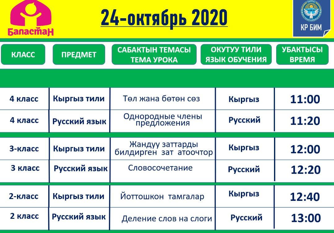 IMG-20201017-WA0035