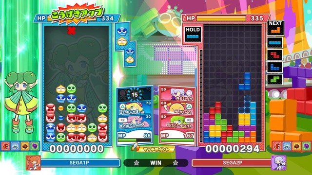 Topics tagged under sega on 紀由屋分享坊 Puyo-Puyo-Tetris-2-2021-01-13-21-010