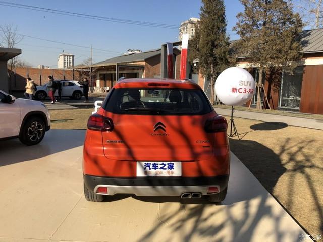2014 - [Citroën] C3-XR (Chine) - Page 17 S6