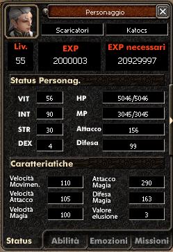 STATUS-NO-EQUIP.png