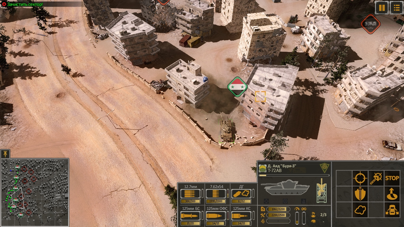 Syrian-Warfare-2021-02-18-02-43-32-991