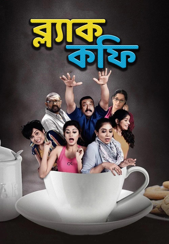 Black Coffee (2021) Bengali Dubbed ORG 720p HDRip 700MB Download