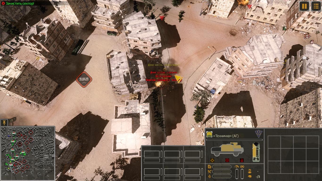 Syrian-Warfare-2021-02-20-02-35-39-720