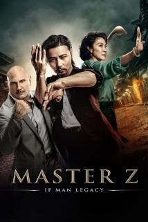 ოსტატი Z: იპ მანის მემკვიდრე Master Z: Ip Man Legacy