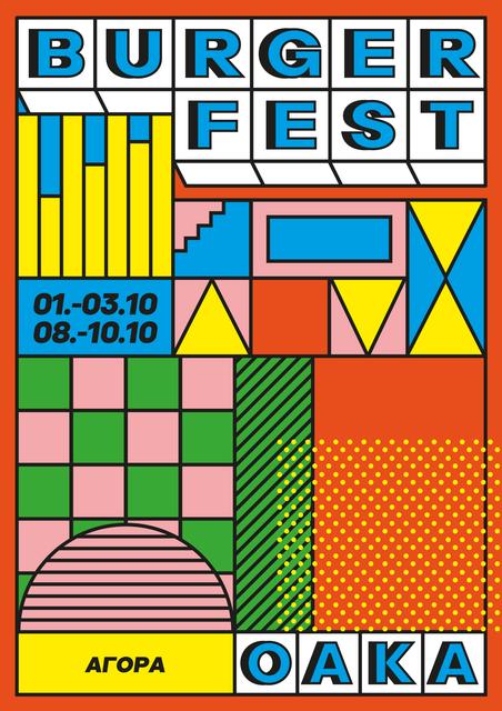 BF2021-web-poster