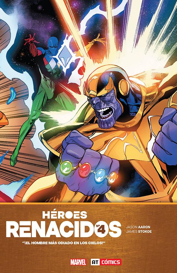 heroes-renacidos-04-at-comics.jpg