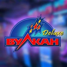 Чем отличаются игровые автоматы в казино Вулкан Удачи?
