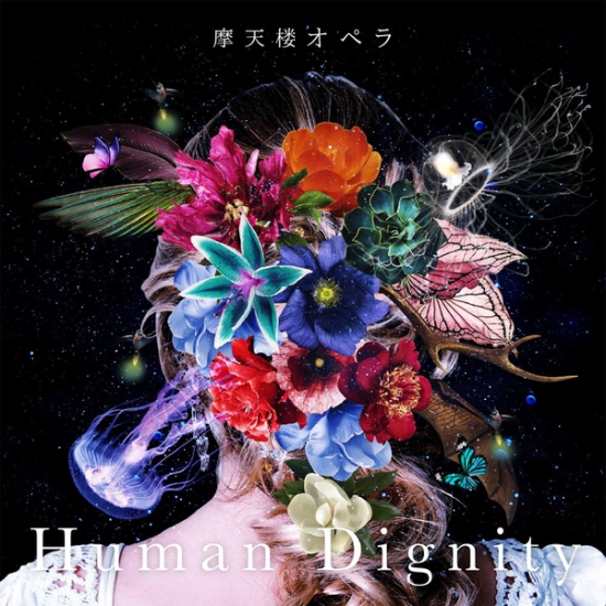 [Album] Matenrou Opera – Human Dignity