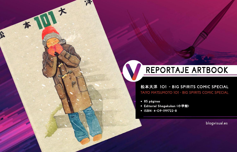REPORTAJE-ARTBOOK-2021-101-MATSUMOTO.jpg