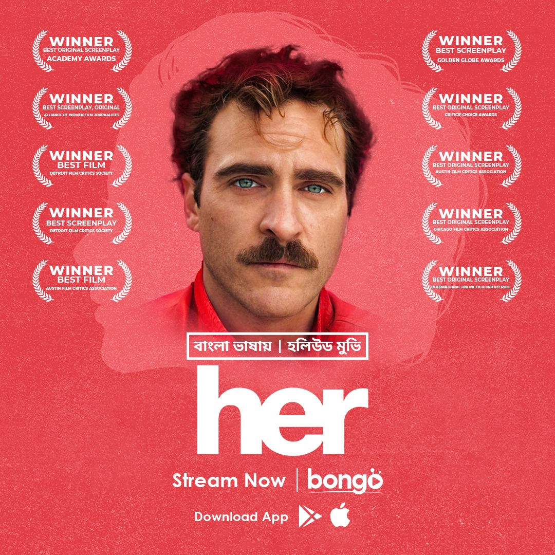 Her (2021) Bangla Dubbed 720p HDRip x264 AAC 850MB Download