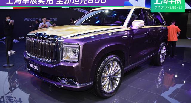 [Actualité] Groupe Great Wall Motors - Page 8 620-CBD55-7-DFF-4754-9-BB4-418-C30572141