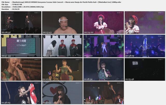 Naisho-Group-200125-NMB48-Umeyama-Cocona-Solo-Concert-Warai-ume-Hanjo-de-Mochi-Motte-koi-Shintaikai-.jpg
