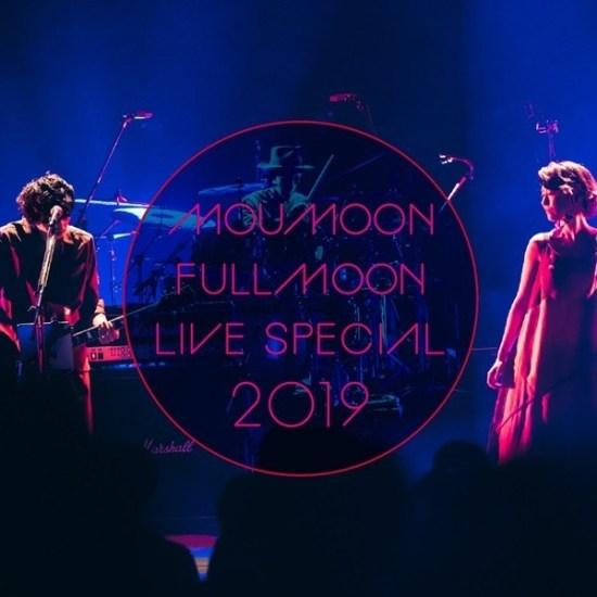 [Album] moumoon – FULLMOON LIVE SPECIAL 2019 Nakaaki no Meigetsu IN CULTTZ KAWASAKI