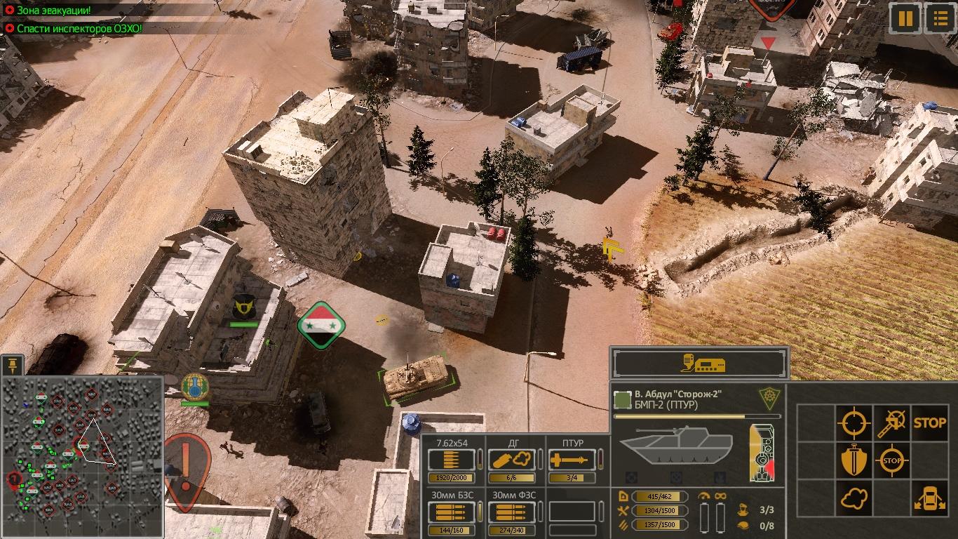 Syrian-Warfare-2021-02-20-02-58-56-255