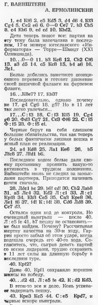2021-04-13-184106