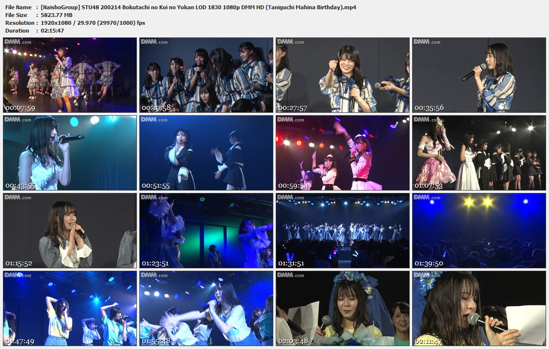 Naisho-Group-STU48-200214-Bokutachi-no-Koi-no-Yokan-LOD-1830-1080p-DMM-HD-Taniguchi-Mahina-Birthday-mp4