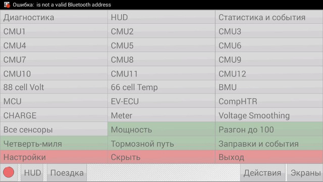 i-miev-li-ion-88