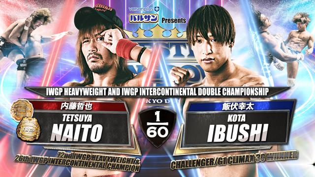 Tetsuya Naito (c) vs. Kota Ibushi Wrestle Kingdom 15 Online